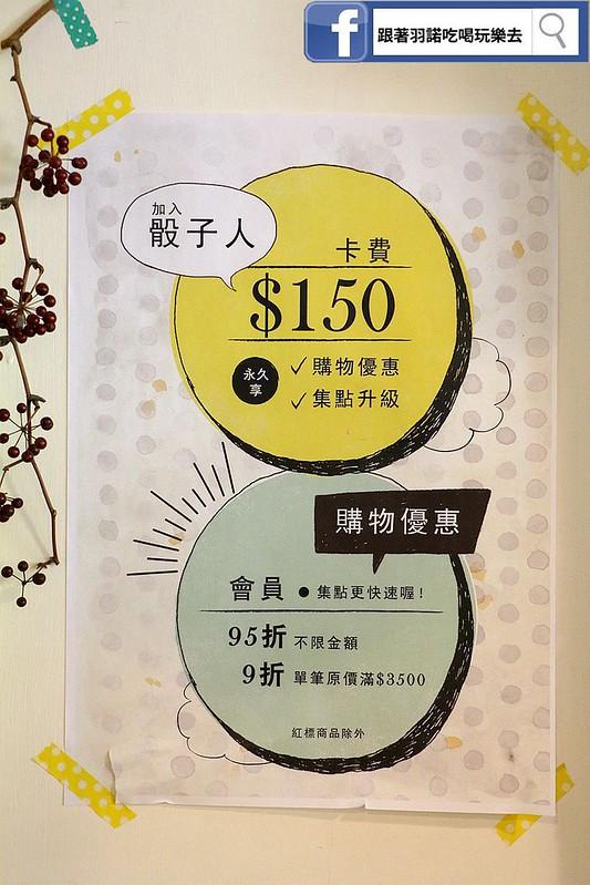 骰子人遊戲咖啡館南勢角捷運桌遊041
