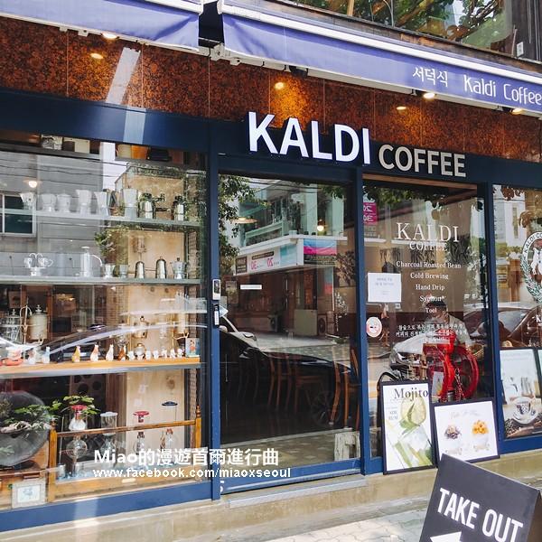 KALDI COFFEE01