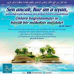 Kerim Kur'an - Yasin 11 (Oku Rabbinin Adiyla) Tags: allah kuran quran ayet ayetler hadisler verses god religion bible holybook islamic tevhid muslim ayeyullah