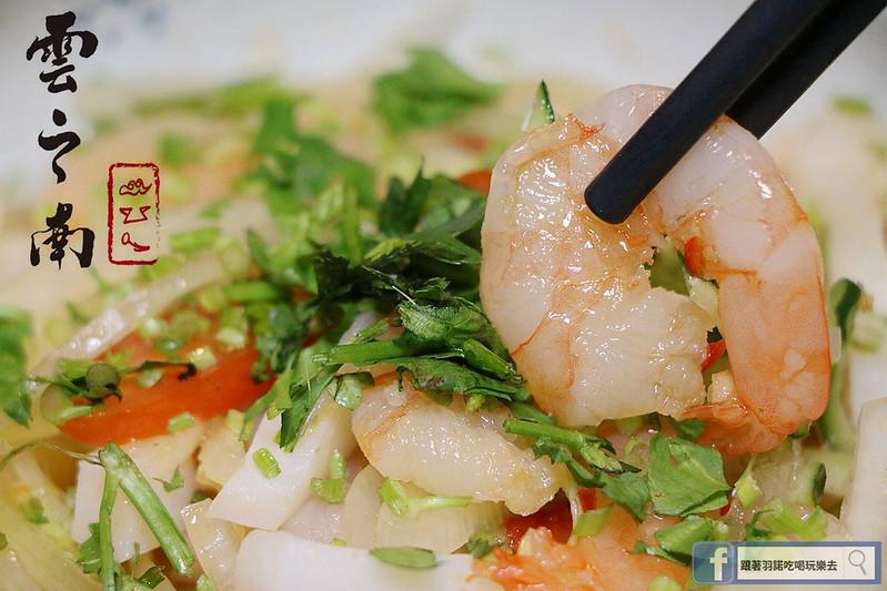 雲之南麗江斑魚火鍋六張犁美食095