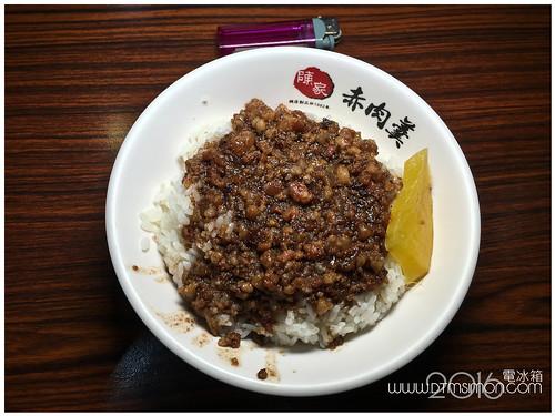 陳家赤肉羹北平店11.jpg