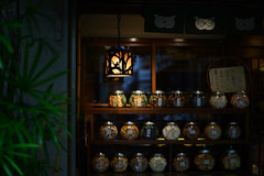 asakusa 1 (Shokosseite) Tags: shop asakusa light oldtime color nikon nikondf outdoor