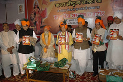 Releases Book Jeevan Darpan on the occasion of Shri Harikrishna Solanki completing 88 years on November 19 2009 (Bharatiya Janata Party) Tags: november book years 88 occasion 19 jeevan 2009 shri harikrishna solanki releases completing darpan
