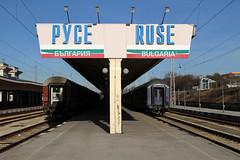 Ruse 2013-02-05 (Michael Erhardsson) Tags: station stad resa ort ruse bulgarien 2013 tgresa tgstopp