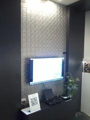 Mosaico acrilico decorativo