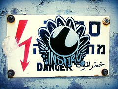 DANGER: INSPIRATION! (www.InspireCollective.com) Tags: tel aviv middle eastern urban art artist inspire one graffiti streetart stickers walls textures photos black silver letters character flower global international arts streets graffitiart worldwide