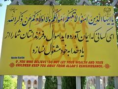 100_5548 (Sasha India) Tags: iran esfahan isfahan  quran