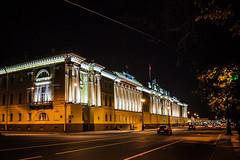Библиотека и конституционный суд