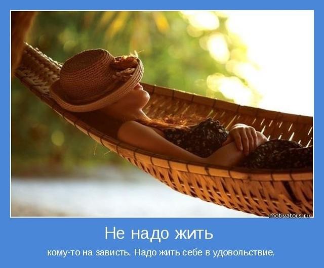 1369070065_1369022388_motivator-50094