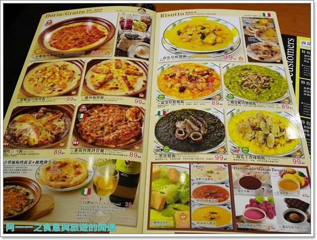 板橋新埔捷運站美食三猿廣場薩莉亞義式料理披薩義大利麵平價聚餐阿一一image025