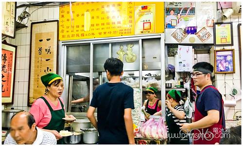 劉山東牛肉麵06.jpg