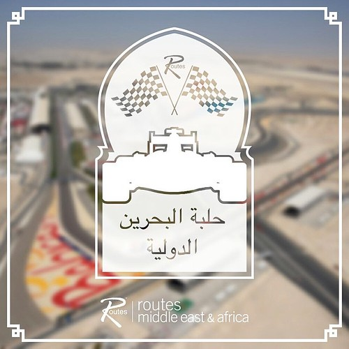 @routesonline: 4 days till #RoutesMEA: @BAH_Int_Circuit is home to the annual #BahrainF1 race @BahrainAirport http://t.co/TiU1nT1hmn http://t.co/iJnQoA06cV