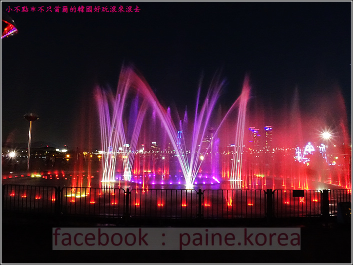 首爾纛島公園音樂噴泉 (29).JPG