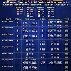 โปรแกรมการแข่งขัน #U19 ชิงแชมป์เอเชีย ระหว่าง วันที่ 23-31 กค. 59 ณ คอนเวนชั่นฮอลล์ เดอะมอลล์ นครราชสีมา ไทยรัฐทีวี / SMM TV ถ่ายทอดสด #volleyballthailand #th13322 #live1score #วาไรตี้กีฬา #วอลเลย์บอล #volleyball #sport