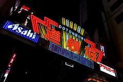 Good Night Dotonbori (HansPermana) Tags: japan osaka nightshot night nightscape busy light dotonbori street streetphotography nightlife neon