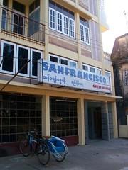 San Francisco Motel (Bago, Myanmar) (Sasha India) Tags: bago myanmar burma hotel guesthouse motel travel journey म्यांमार यात्रा होटल मोटेल μιανμάρ ταξίδι ξενοδοχείο μοτέλ ξενώνασ гостиница мотель бирма мьянма баго путешествие путешествия подорожі мандри พม่า การท่องเที่ยว โรงแรม โรงแรมม่านรูด เกสต์เฮาส์ மியான்மார் பயண ஹோட்டல் மோட்டலில் கெஸ்ட் ஹவுஸ் ミャンマー 旅行 ホテル モーテル ゲストハウス মায়ানমার ভ্রমণ হোটেল মোটেল অতিথিশালা 緬甸 飯店 汽車旅館 招待所
