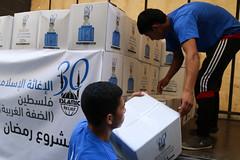 Gaza Ramadan Food Distribution 2014