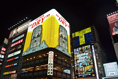 Asahi Super Dry in Dtonbori -  (Osaka - ) (Doncardona) Tags: dtonbori asahi super dry osaka    asia asiatrip worldtraveler jpworldtraveler travel trip adventure journey nikon nikon3100 3100