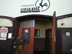 Trebic coqpit餐廳