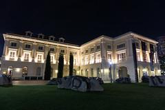 Asian Civilisations Museum at night
