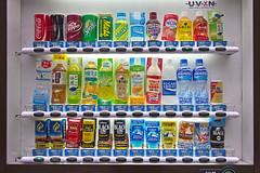 Tokio-Drinks (k.hofmeister) Tags: vending machine cola soda tea water tokyo 2014 city stadt japan technik getrnkeautomat energydrink
