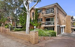 2/20 Minter Street, Canterbury NSW