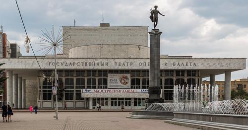 4Y1A8869 Krasnoyarsk, Russia ©  Ninara