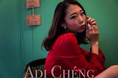 Adi_0013 (Adi Chng) Tags: adichng girl      redgreen
