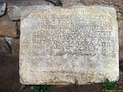 Ephesus_15_05_2008_39 (Juergen__S) Tags: ephesus turkey history alexanderthegreat paulua celcius library romans outdoor antiquity