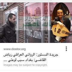 RIYAD AL KADI \       ( ) Tags:     riyad al kadi