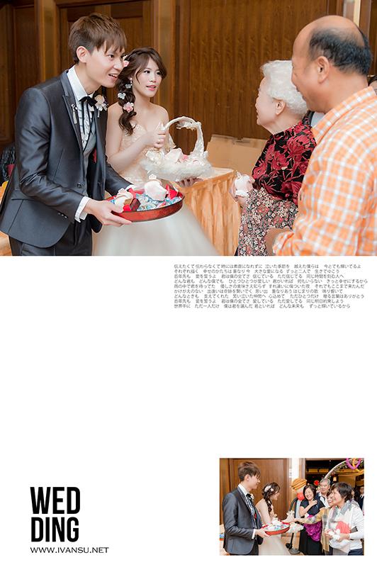 29637630726 79bbf5efe2 o - [台中婚攝]婚禮攝影@住都大飯店 律宏 & 蕙如