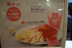 Sakura Cherry McFizz, and Shaka shaka potato ume (Nelo Hotsuma) Tags: food japan cherry milk store fry lemon asia tea restaurants mcdonalds potato honey fries mcflurry shake sakura shaka okinawa oreo ume mccafe mcfizz