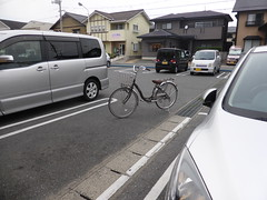 Does this make you angry? (Stop carbon pollution) Tags: japan  honshuu